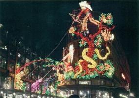 Illuminations de la Samaritaine en décembre 1931